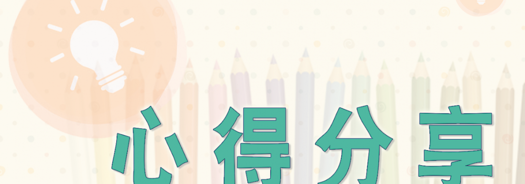 4 tips from experienced parents on learning Chinese, praising kids, appreciating poetry